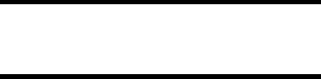 ZEPCAM logo wit